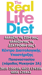 Real Life Diet